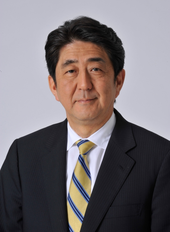 Shinzō_Abe_Official